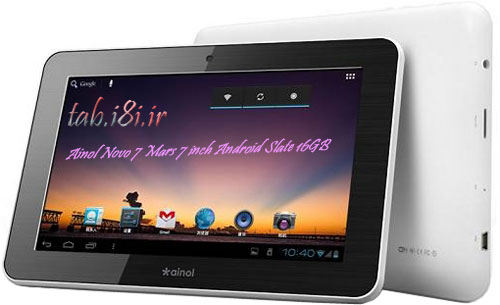 تبلت 7 اينچي آينول نوا 7 مارس Ainol Novo 7 Mars 16GB Tablet PC