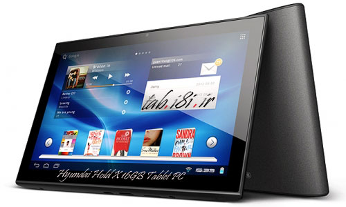 Hyundai Hold X 16GB Tablet PC