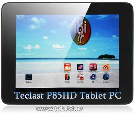 Teclast P85HD-تبلت تكلاس P85HD با پردازنده دو هسته اي پرقدرت 1.6 گيگا هرتزي